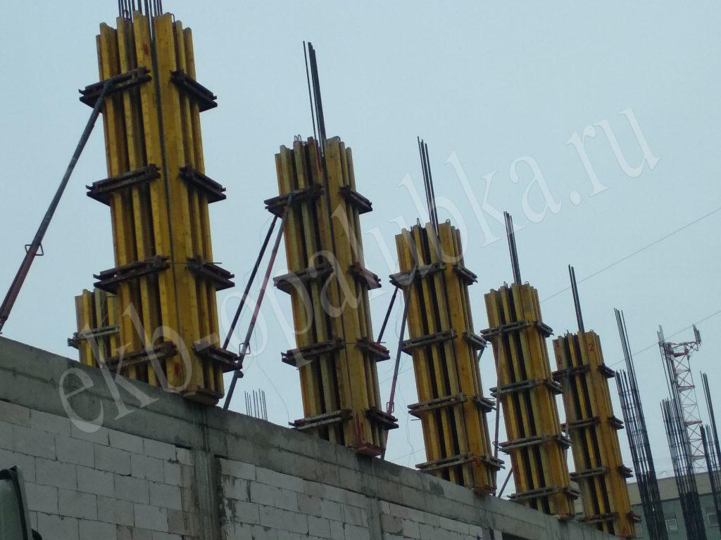 балочно-ригельная система колонны Екатеринбург